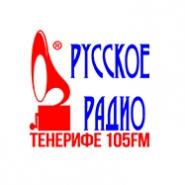 Русское радио на Тенерифе